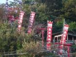 金毘羅神社 お祭り
