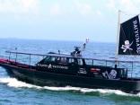 黒い釣り船パイレーツDAIYUMARU