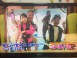 ご乗船頂いた松下さん親子の写真が釣りビジョンにて放映されているようです。