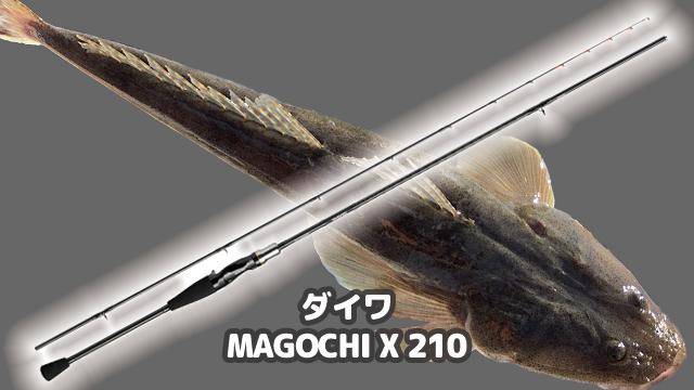 MAGOCHI X 210