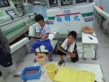 倫明丸の釣果2012/08/16