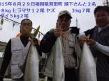 8月29日(土):福岡県苅田町 潮下さん他2名の釣果